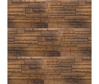 Фасадная панель (камень скалистый) Альта-Профиль 1165х447х20мм