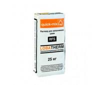 RFS Раствор для заполнения швов Quick-mix, 25кг
