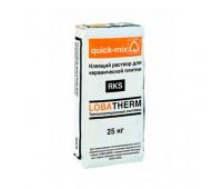 RKS Клеящий раствор для керамической плитки Quick-mix, 25кг
