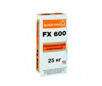 FX 600 Плиточный клей, эластичный Quick-mix, (72340), 25кг