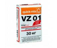 VZ 01 V.O.R. Кладочный раствор с трассом для облицовочного кирпича Quick-mix, 30кг, Россия