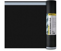 Ветрозащитная мембрана для фасадов с открытыми зазорами DELTA FASSADE S 1.5x50м (1рул/75м2)